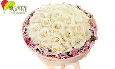 钟爱鲜花玫瑰花33朵