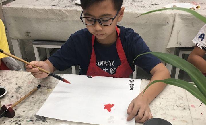 艺之行艺术教育