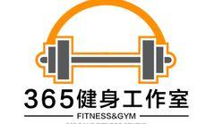 365健身工作室私教体验