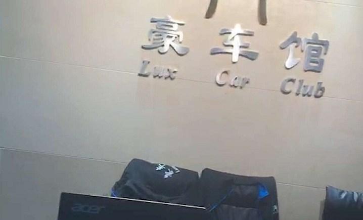 【北京欢乐谷】豪车馆