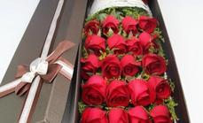仁和悦蕾鲜花礼盒