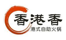 香港香晚市自助套餐