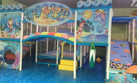 神奇岛儿童乐园