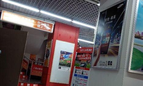 尊宝比萨(楚天府店)