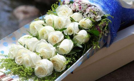 花之语鲜花