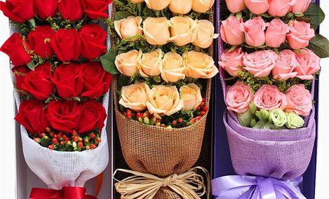 锦系鲜花店