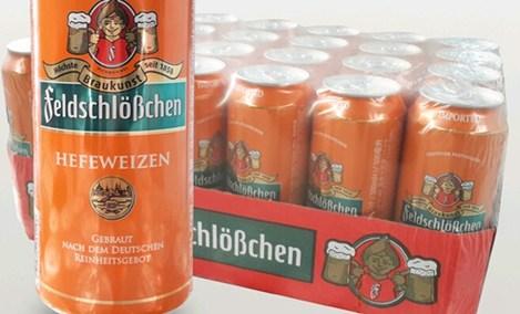 世界经典啤酒