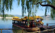 京城水系往返船票含颐和园票