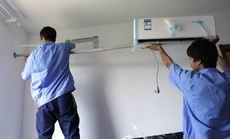 电器维修空调故障检测