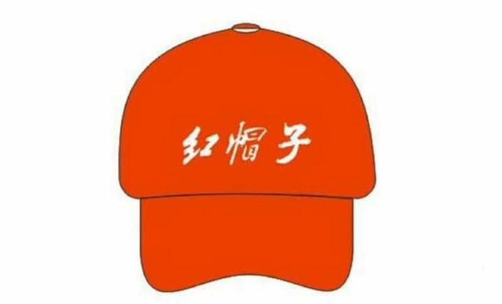 红帽子外卖(亚龙湾店)