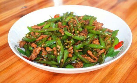 笑瑄火锅(皇姑店)