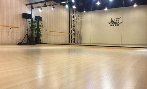 热舞舞蹈会所(五角场店)