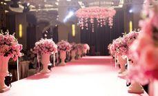 薇荨粉色相守主题婚礼套餐