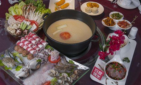 海上海圣汤肥牛