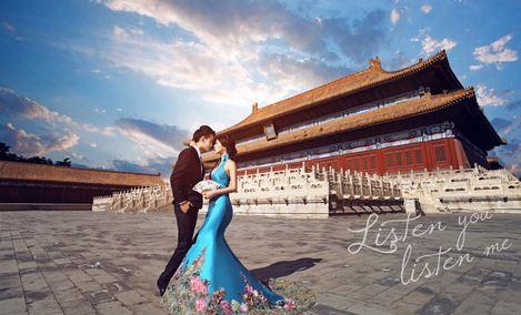 韩国匠艺婚纱摄影(惠新西街店)