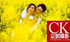 CK影像婚纱照3990
