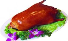 飘香食府6至8人烤鸭