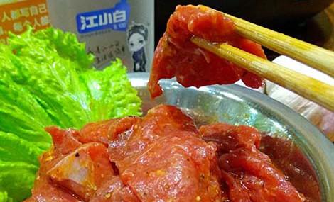 忆家烤肉铜火锅