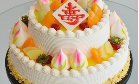 甜咪公主蛋糕坊