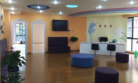 梦之舞舞蹈培训中心