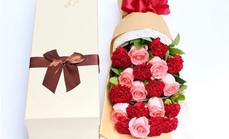 爱慕鲜花11朵康乃馨礼盒