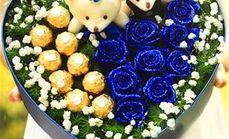 西里花坊9支蓝色妖姬礼盒