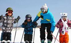 南山平日半天滑雪票
