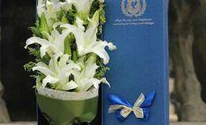 爱慕鲜花16朵香水百合礼盒