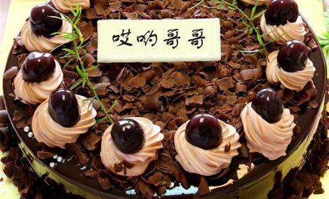 心悦和蛋糕店(江头店)