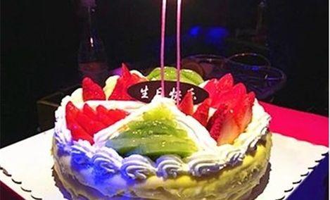 佳伟鲜花蛋糕
