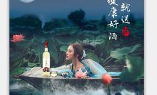 九里红酒业