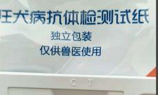 华锋动物医院