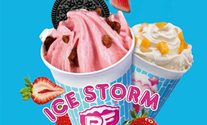 DairyFairy冰淇淋(万达店)