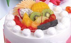 中山西点水果生日蛋糕