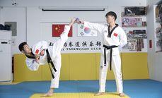 弘毅跆拳道俱乐部(和平店)