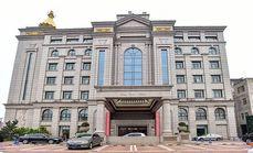 北京大公馆净浴门票