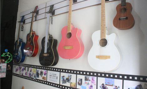 吉他速成中心