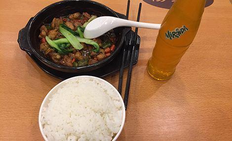杨铭宇黄焖鸡米饭(公园一号店)