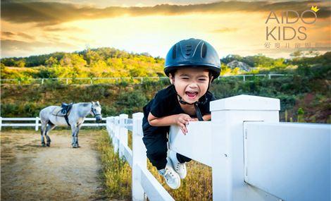 爱度儿童摄影