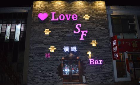 LOVE SF 酒吧