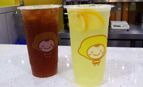 柠檬工坊(百货大楼店)