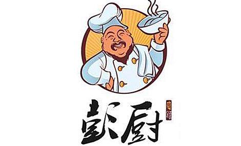 彭厨(新余店)