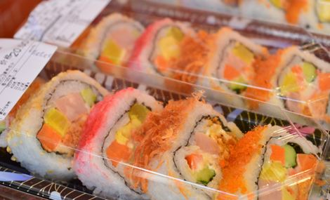福库寿司专营店