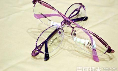 光明眼镜店