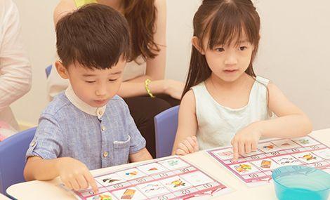 七田真国际教育