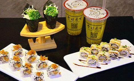 今日寿司(石鼓路店)