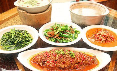 红土香炭炉原味餐厅(暨阳沿江路店)