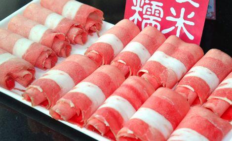 红太阳渔火锅(西一巷店)