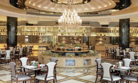 上海星河湾酒店 - 大图