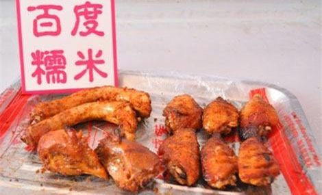 张成荣电烤鸡架